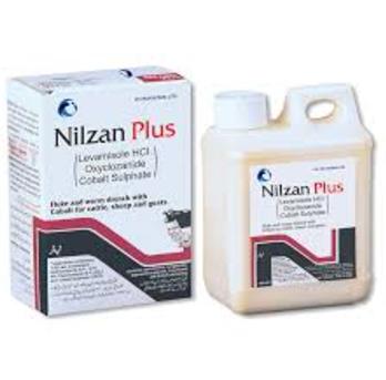 Nilzan Plus!