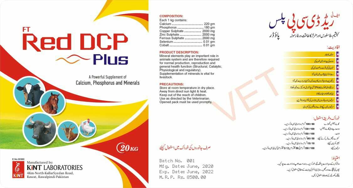 red DCP!