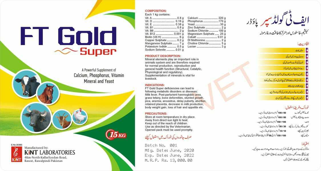 FT Gold Super!