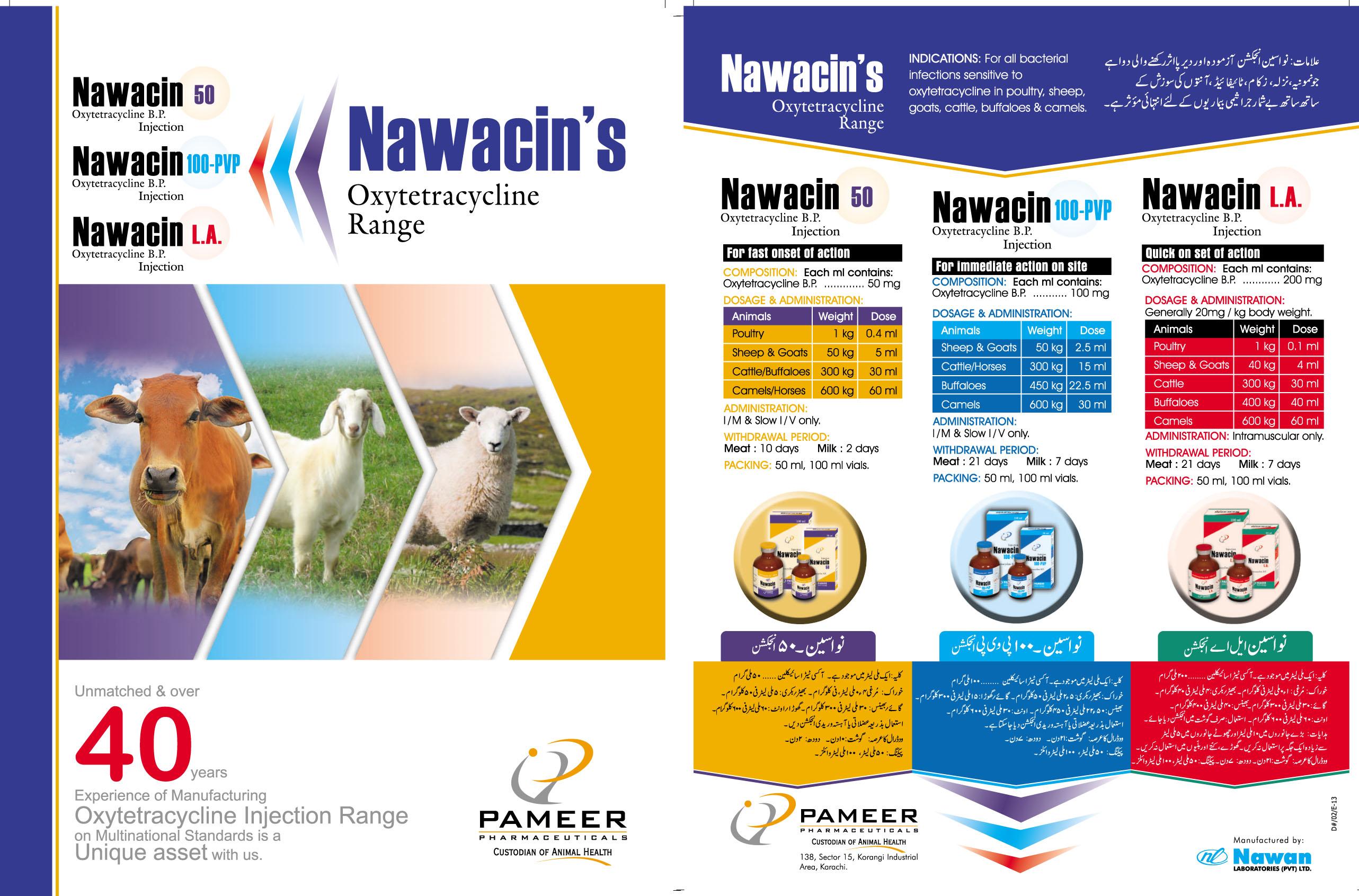 Nawacin 100 pvp injection!