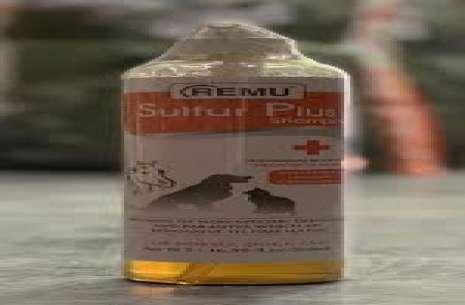 Sulphur plus shampoo 500ml!