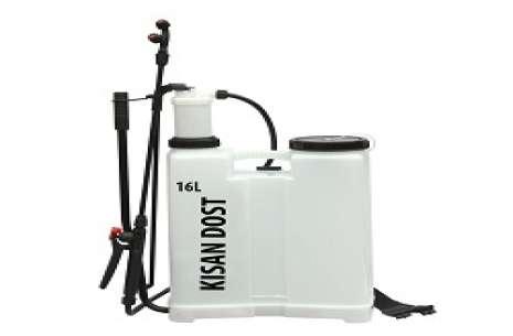 Knapsack Hand Sprayer AP-16P!