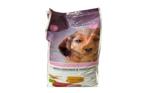 CRUNCHY DOG FOOD 20KG!