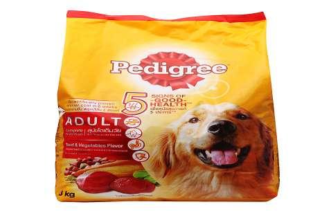 Pedigree Dog Food Beef & Vegetable!