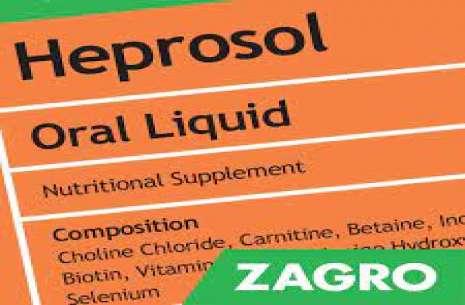 Heprosol 5 litre!
