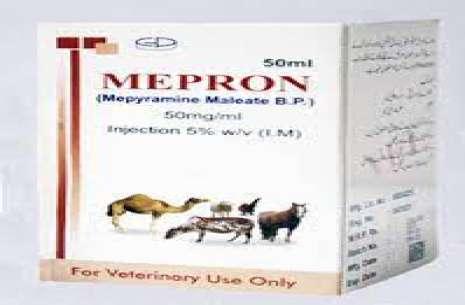 Mepron Injection 50ML!