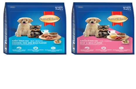Smartheart Dog Small Breed Puppy Food!
