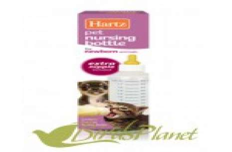 Hartz Pet Nursing Bottle For Newborn!