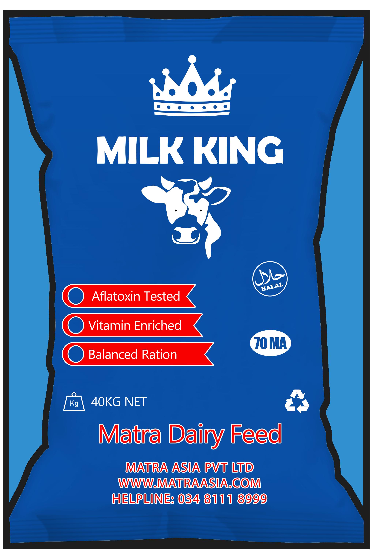 Matra Dairy Feed!
