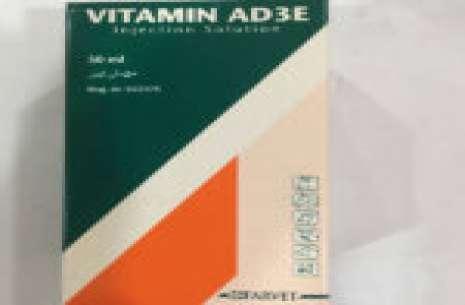 Vitamin Ad3E – Injection!