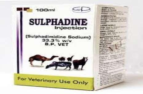 Diamidine Injection (Sulphadimadine 33.3%)!