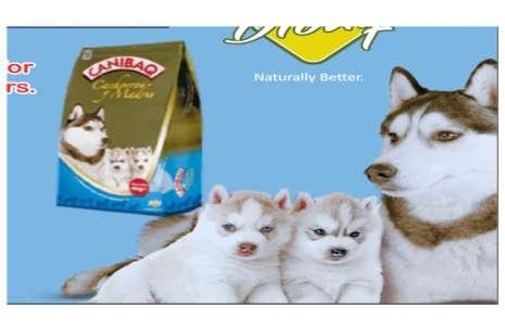CANIBAQ CUB n MOTHER Dog Food – 4 KG!