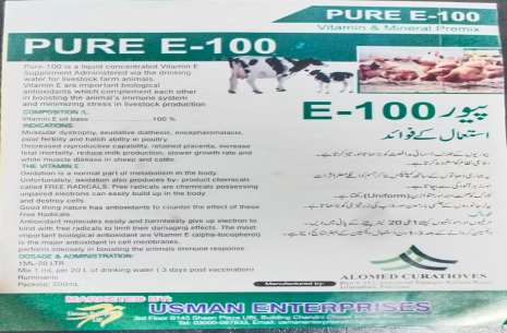 Pure - E 100 %!