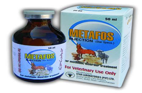 Metafos Injection 50 ml!
