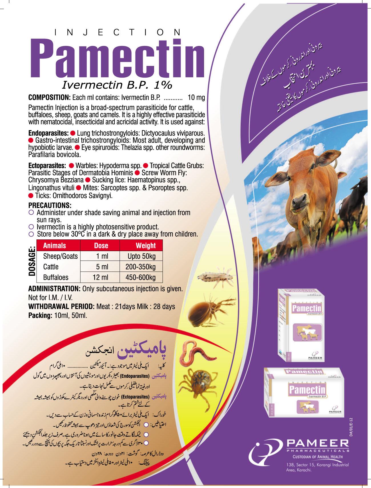 Pamectin Injection!