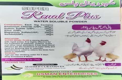 Super Renal Plus!