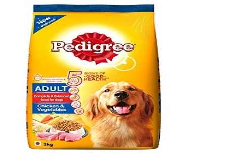 Pedigree Dog Food Adult Chicken & Vegetable!