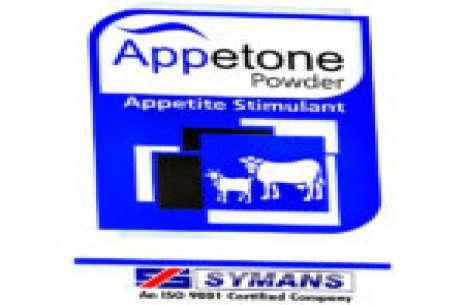 Appetone – 100gm – Pwd!
