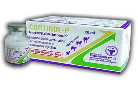 Cortinol-P injection 50 ml!