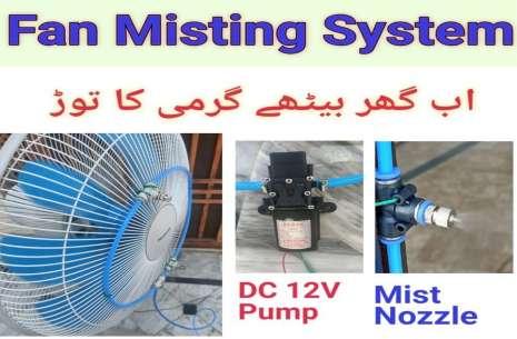 Fan Mist System!